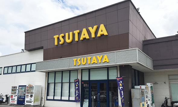 TSUTAYA事業イメージ