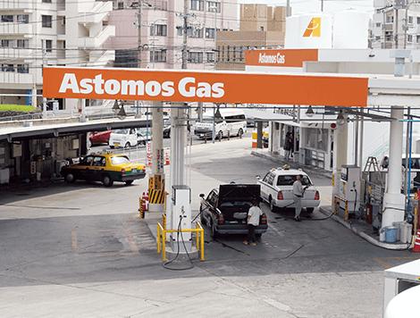 オートガス事業イメージ