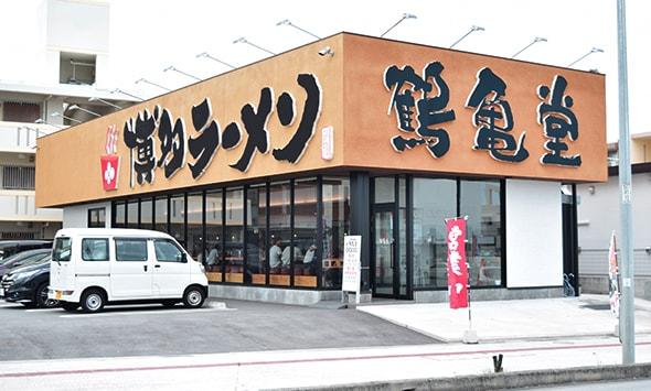 鶴亀堂店舗イメージ